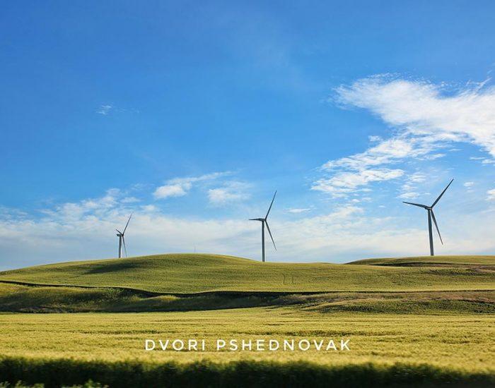 חוות רוח לייצור חשמל מאנרגיית הרוח