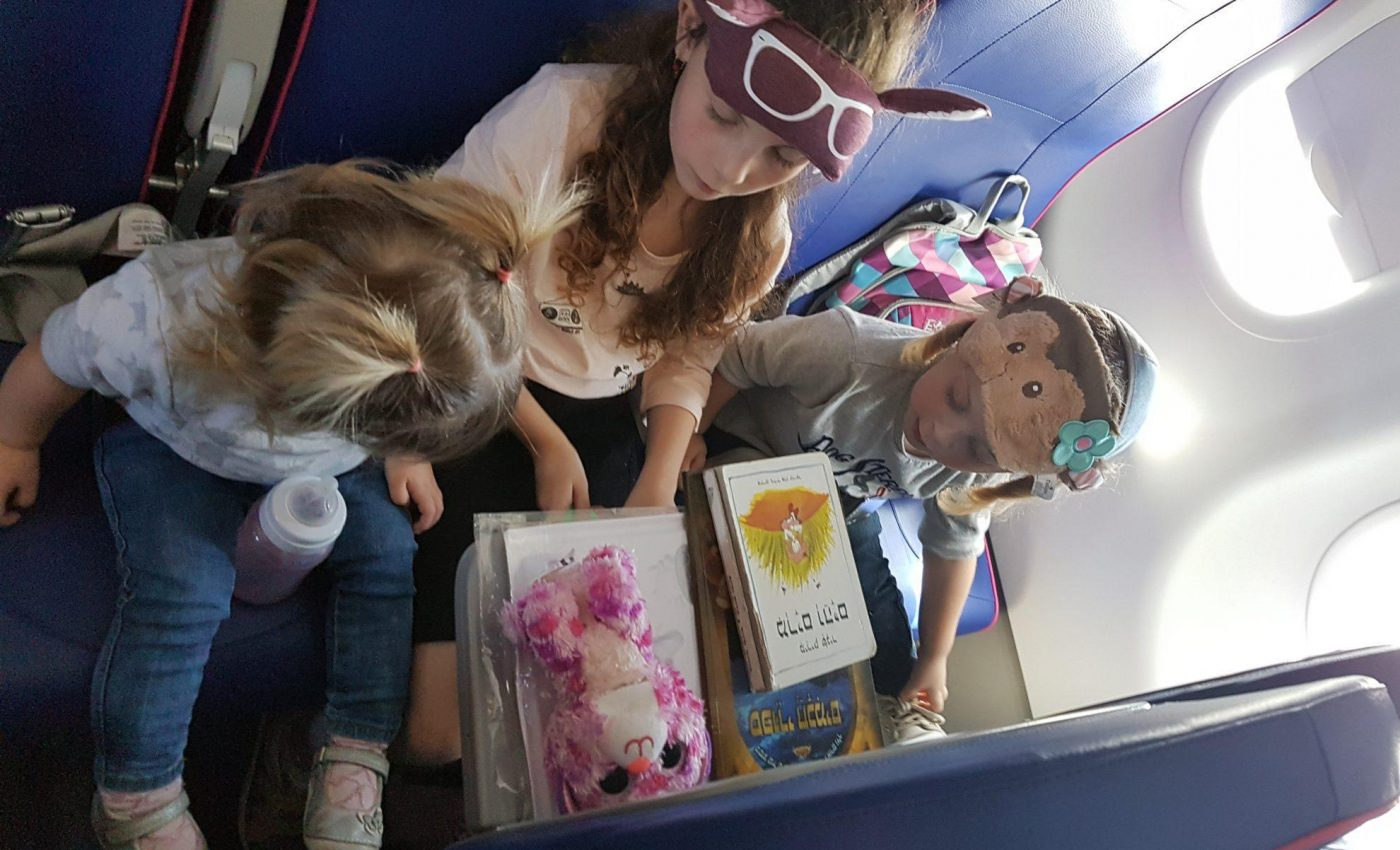 טיסה עם ילדים זה כזה...