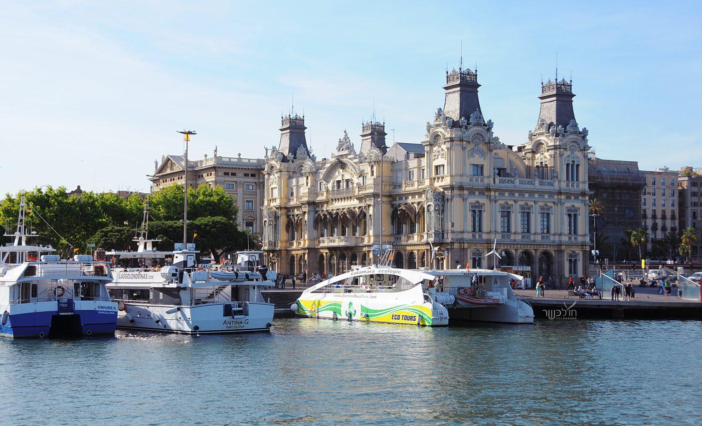 שייט בנמל ברצלונה