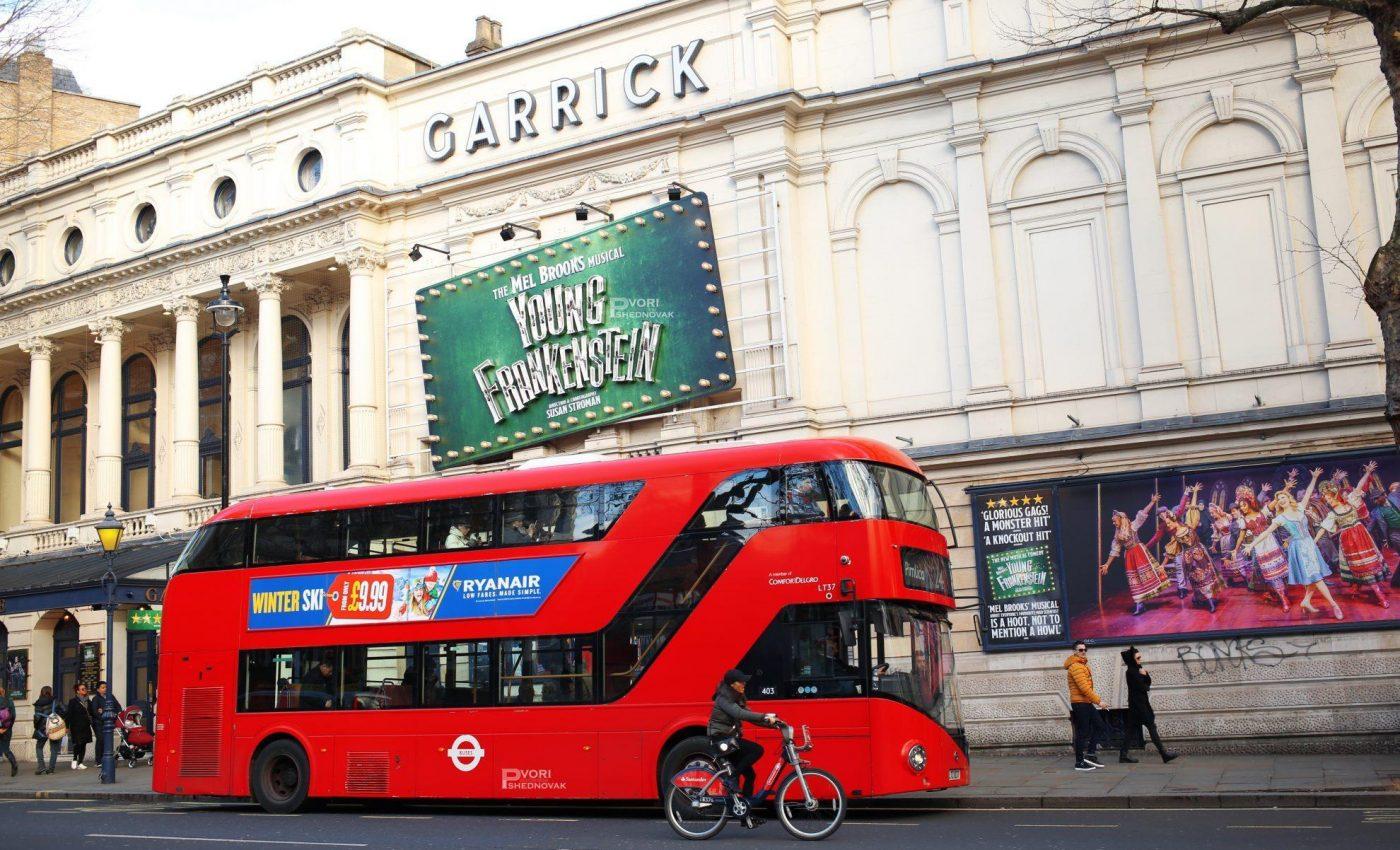 לונדון!