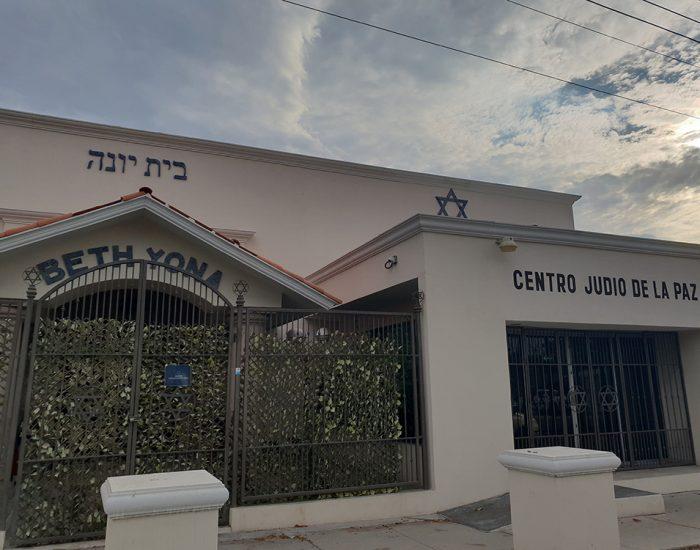 בית חב''ד בית הכנסת בלה פאס מקסיקו ב