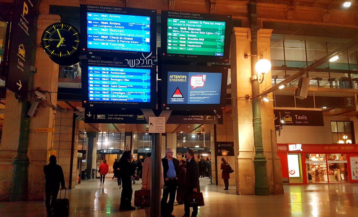 תחנת הרכבת הגדולה...