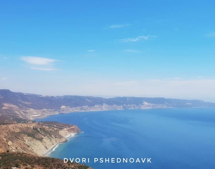 כביש מספר 1 של באחה קליפורניה מקסיקו