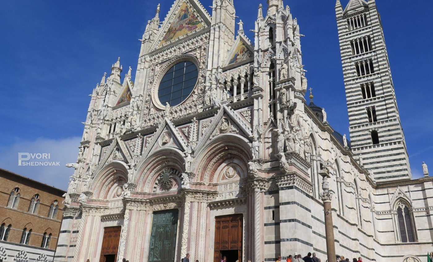 הקתדרלה