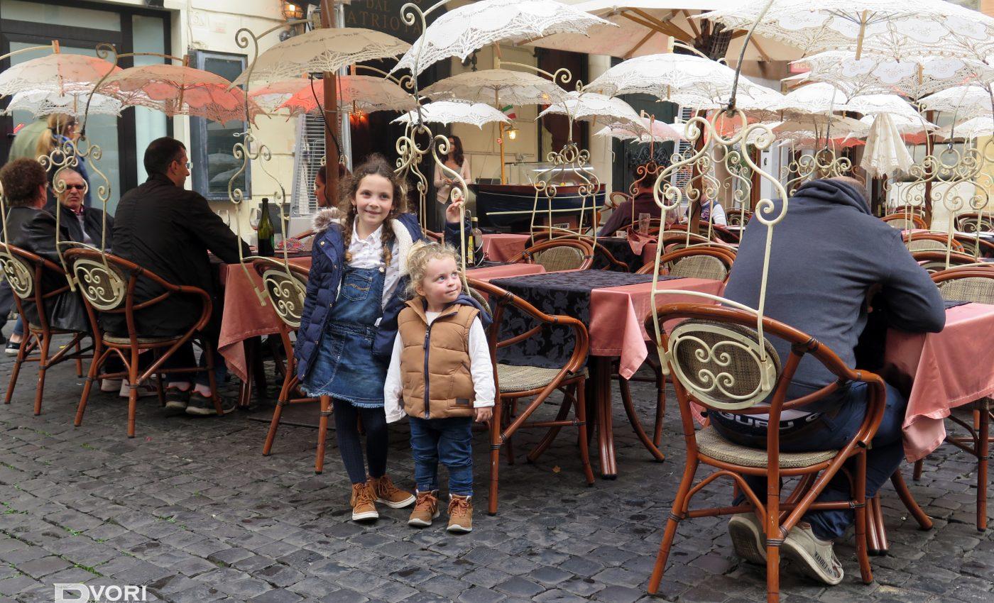 ברחובות רומא