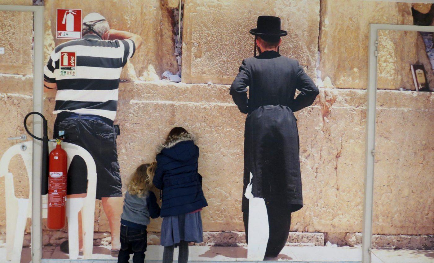 גם הילדים מתפללים,על רקע הכותל