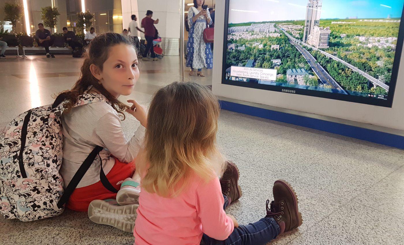 שדה התעופה בדלהי