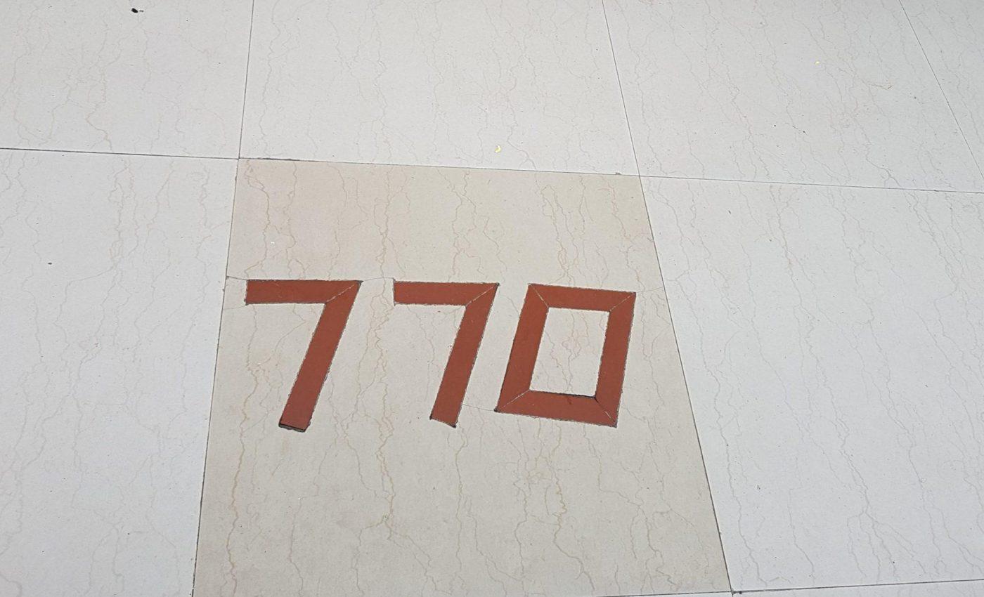 הרצפה בכניסה לבית חבד בדרמקוט
