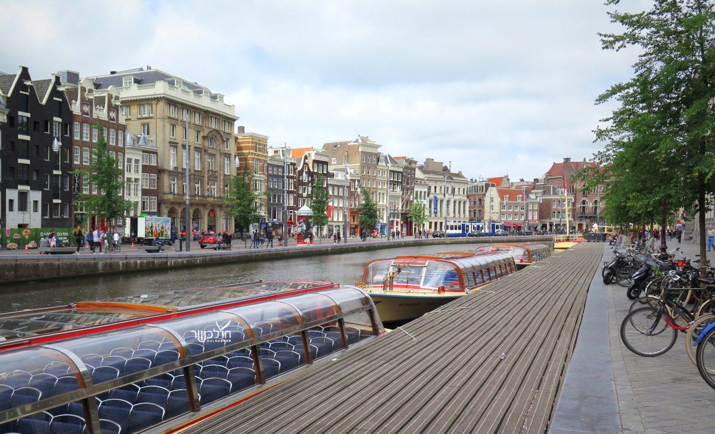 פינות חמד באמסטרדם