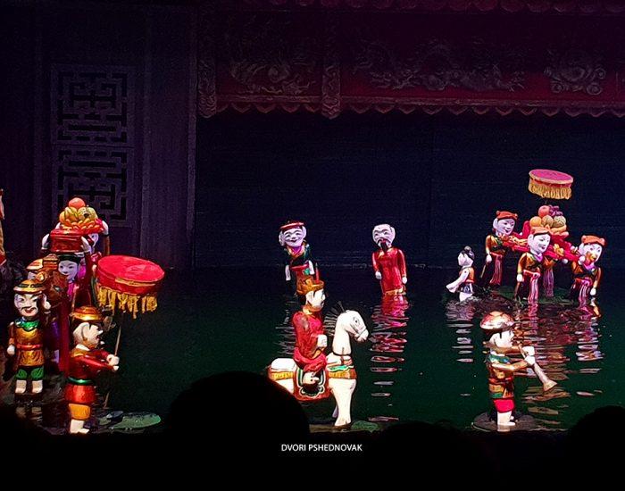 מופע הבובות על המים