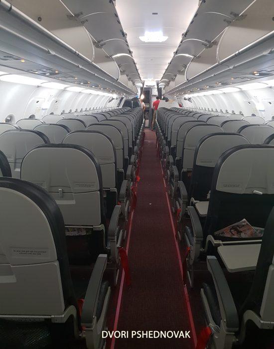 טיסה מספר 4 דה נאנג- הו צי מין