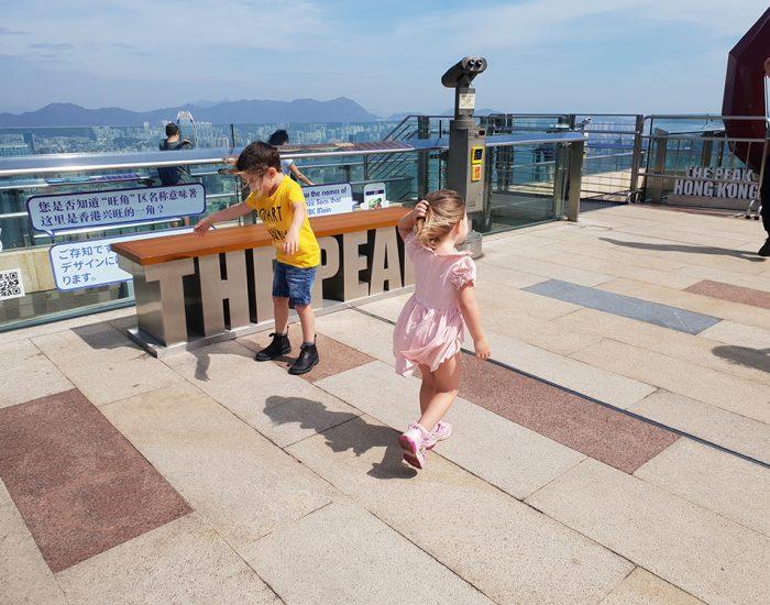 רוח חזקה- עפים על הונג קונג