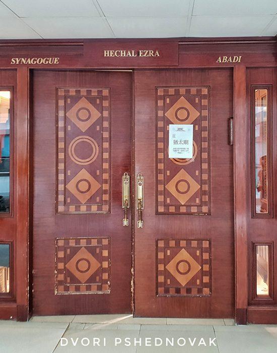 בית הכנסת בהונג קונג צמוד למסעדה