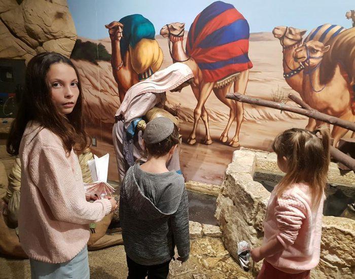 במוזיאון הילדים היהודי