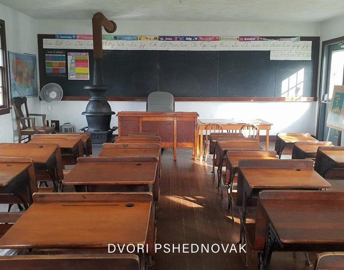 כיתה בבית הספר אמישי