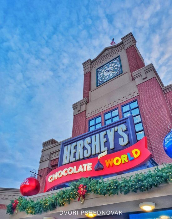 מפעל השוקולד  הרשיז