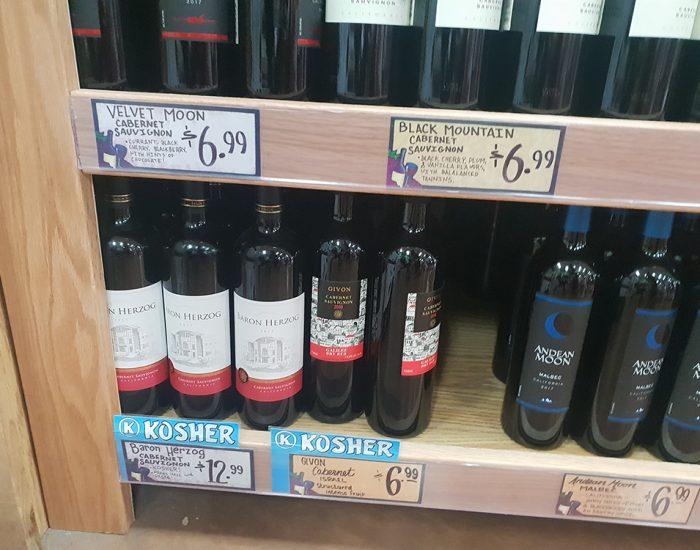 יין כשר, מסומן באופן בולט