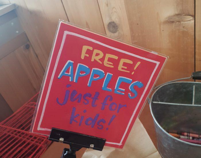 תפוח חינם רק לילדים