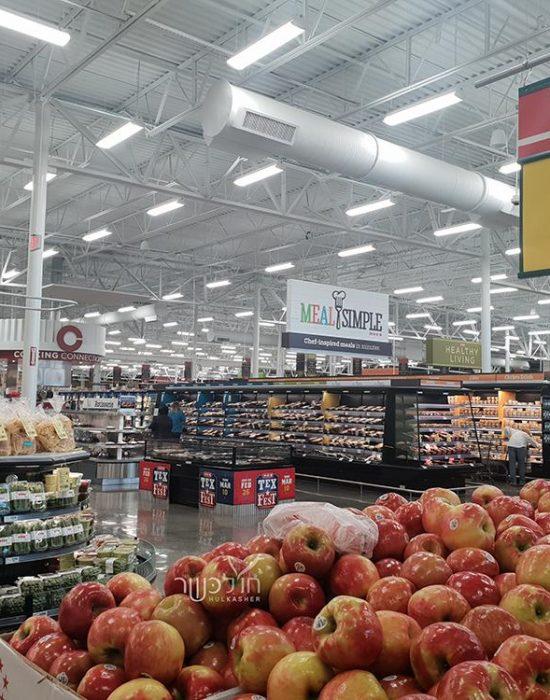 סופרמרקט בטקסס