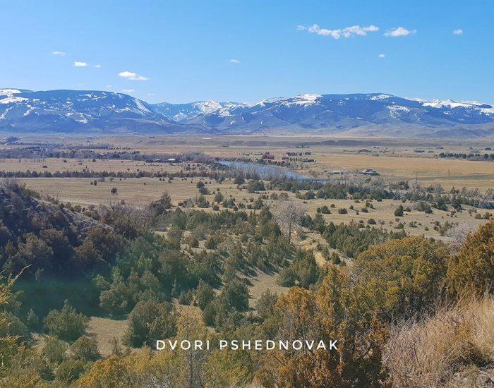 הנוף מההר של דן