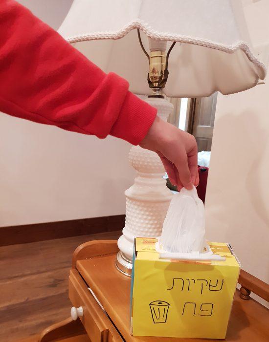 קופסת שקיות פח רותי הכינה בעצמה