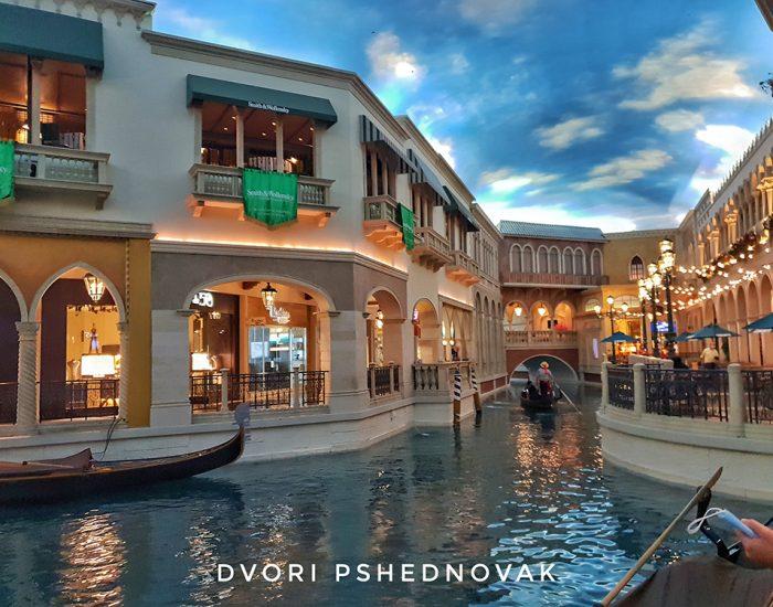 מלון ונציה