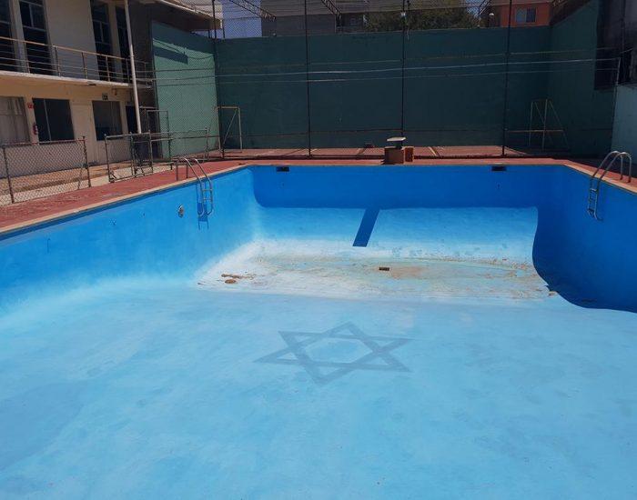 מגן דוד גם בתוך הבריכה