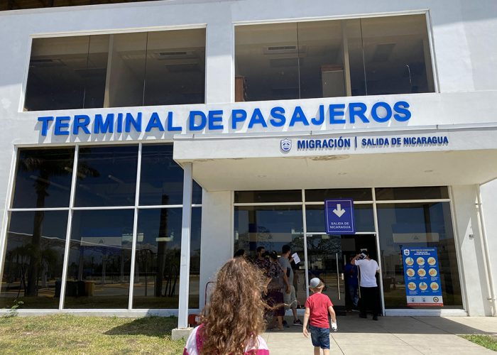 משרדי ההגירה ביציאה מניקרגואה