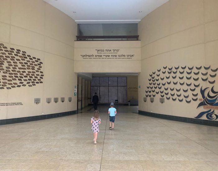 סידורים בבנים הקהילה היהודית בסן חוזה