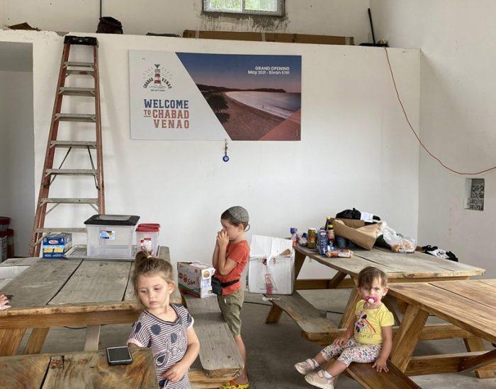בית חב''ד חדש בפלאיה וינאו