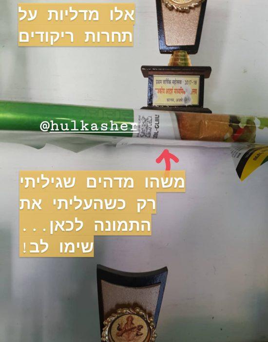 IMG_20180920_214619_605
