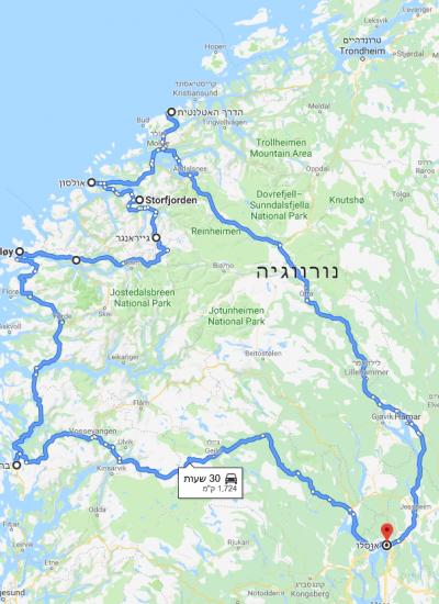 מסלול הטיול בנורבגיה