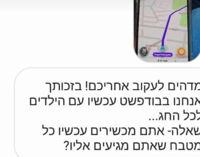 Screenshot_20190421-162349_WhatsApp